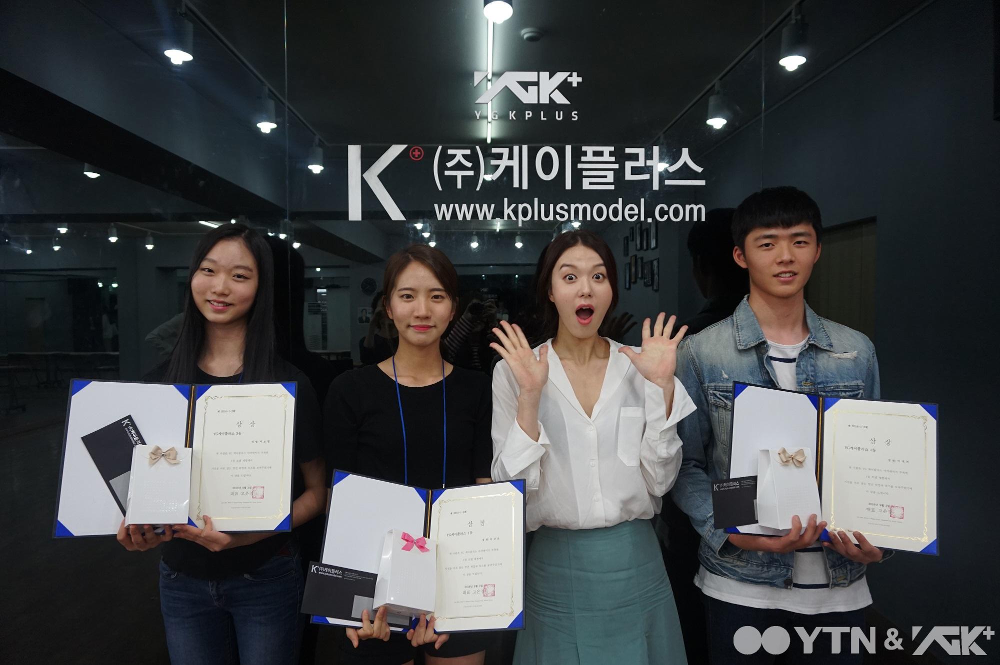 모델 이승미와 함께한 YG케이플러스 '1일 모델 체험' 성료!