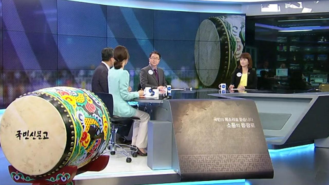 YTN·MBC 무한도전 등 자살 예방 공로 표창