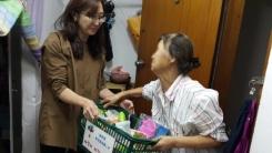 [좋은뉴스] 전통시장 상인들의 기부 '사랑의 장바구니'