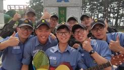 [좋은뉴스] 12년째 '섬마을 선생님' 된 해군 장병들