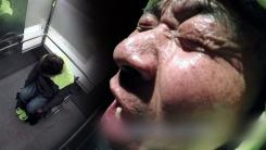 [좋은뉴스] 장애인 아픔 다룬 인권영화 만든 강원래 씨