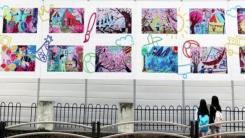 배려의 공간으로 변신한 '건설현장 가림벽'