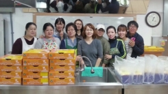 [좋은뉴스] 충남 서산 '빵드림 봉사단'의 사랑 나눔