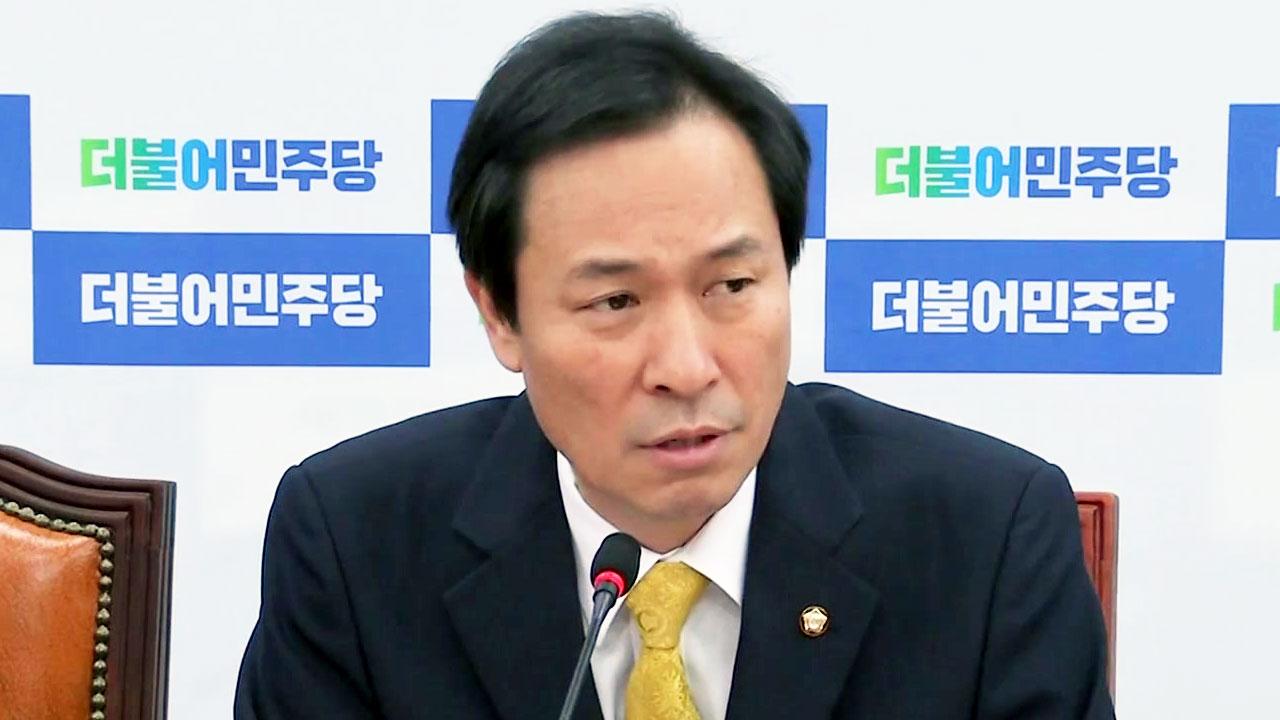 """우상호 """"미르 의혹 증거인멸 중단하라"""""""