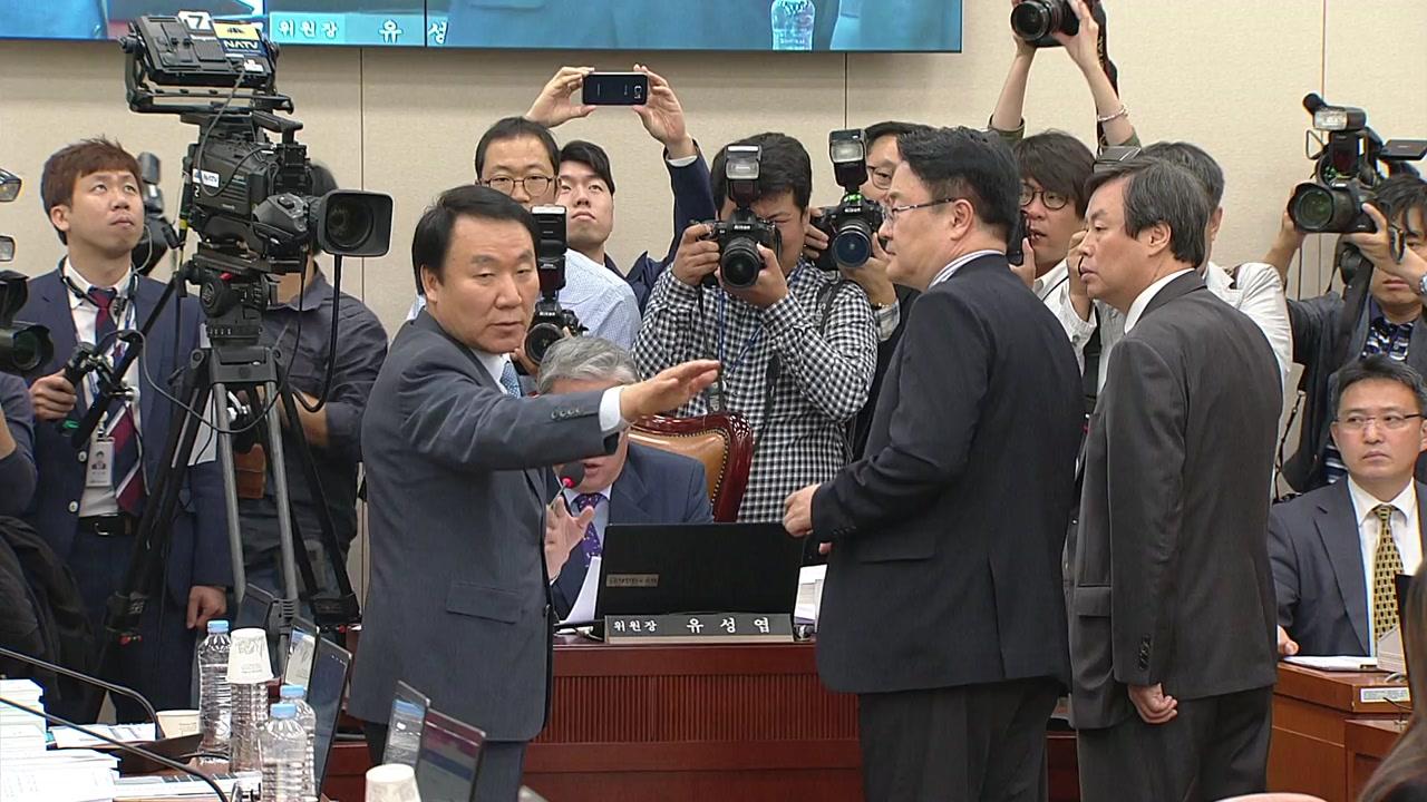 여야, 백남기 상설특검·미르 의혹 신경전