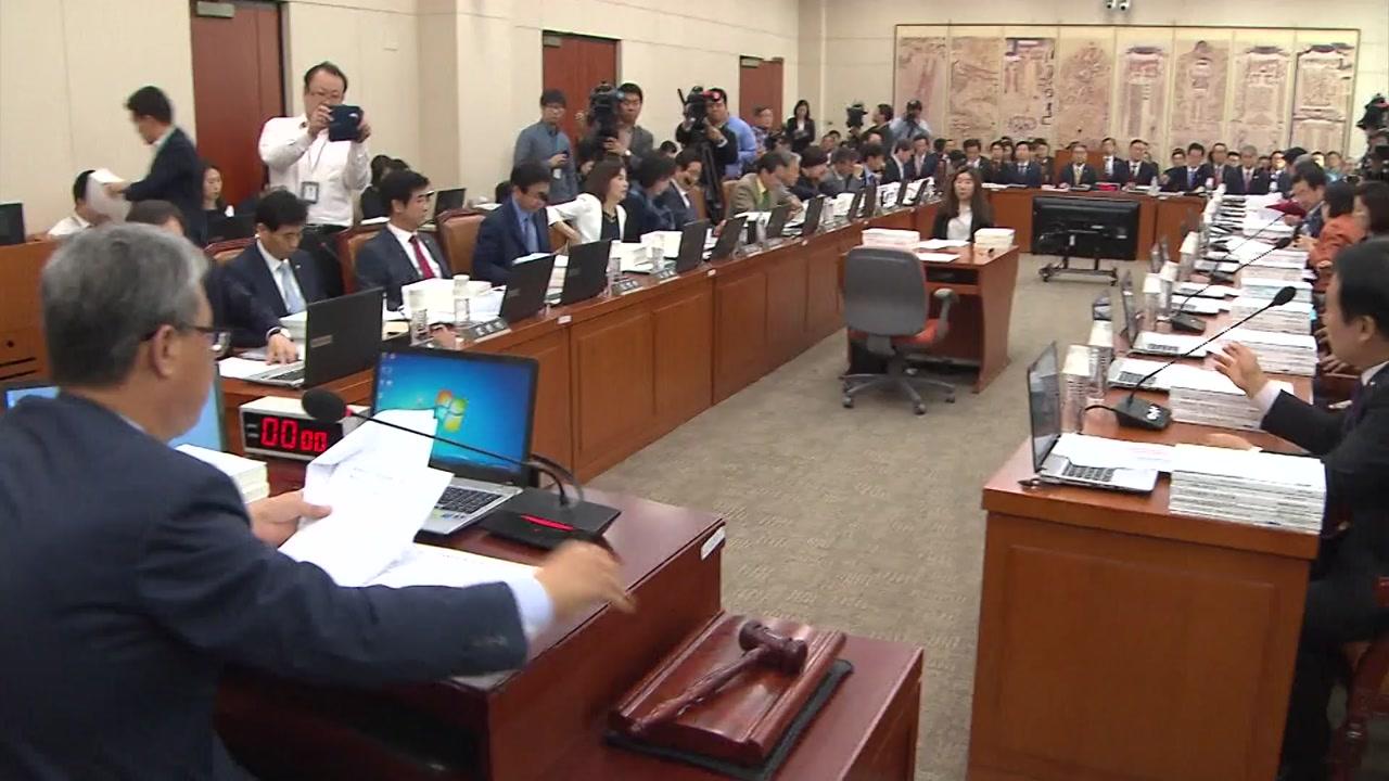 교문위, '최경희 증인 채택' 놓고 충돌...정회