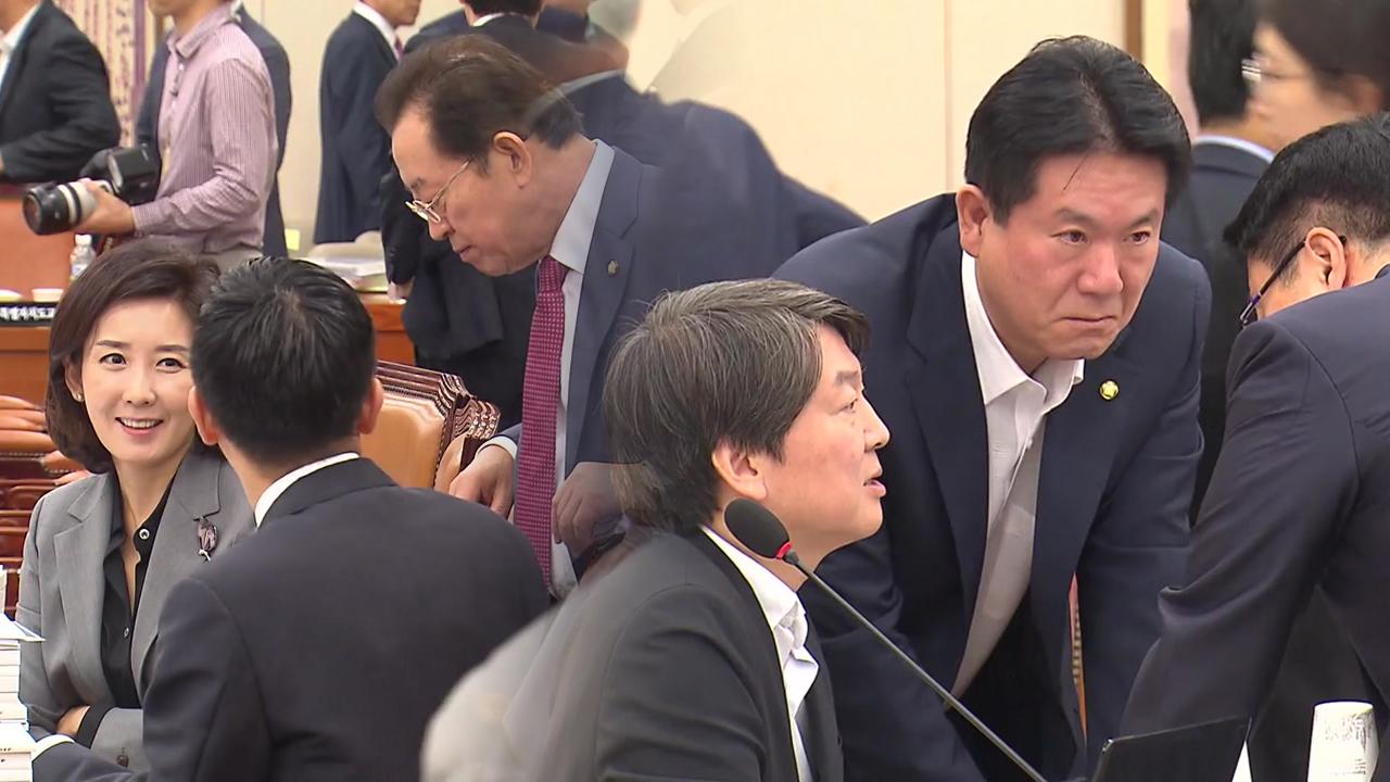 증인 채택 무산·특검 공방...정국 '시계 제로'