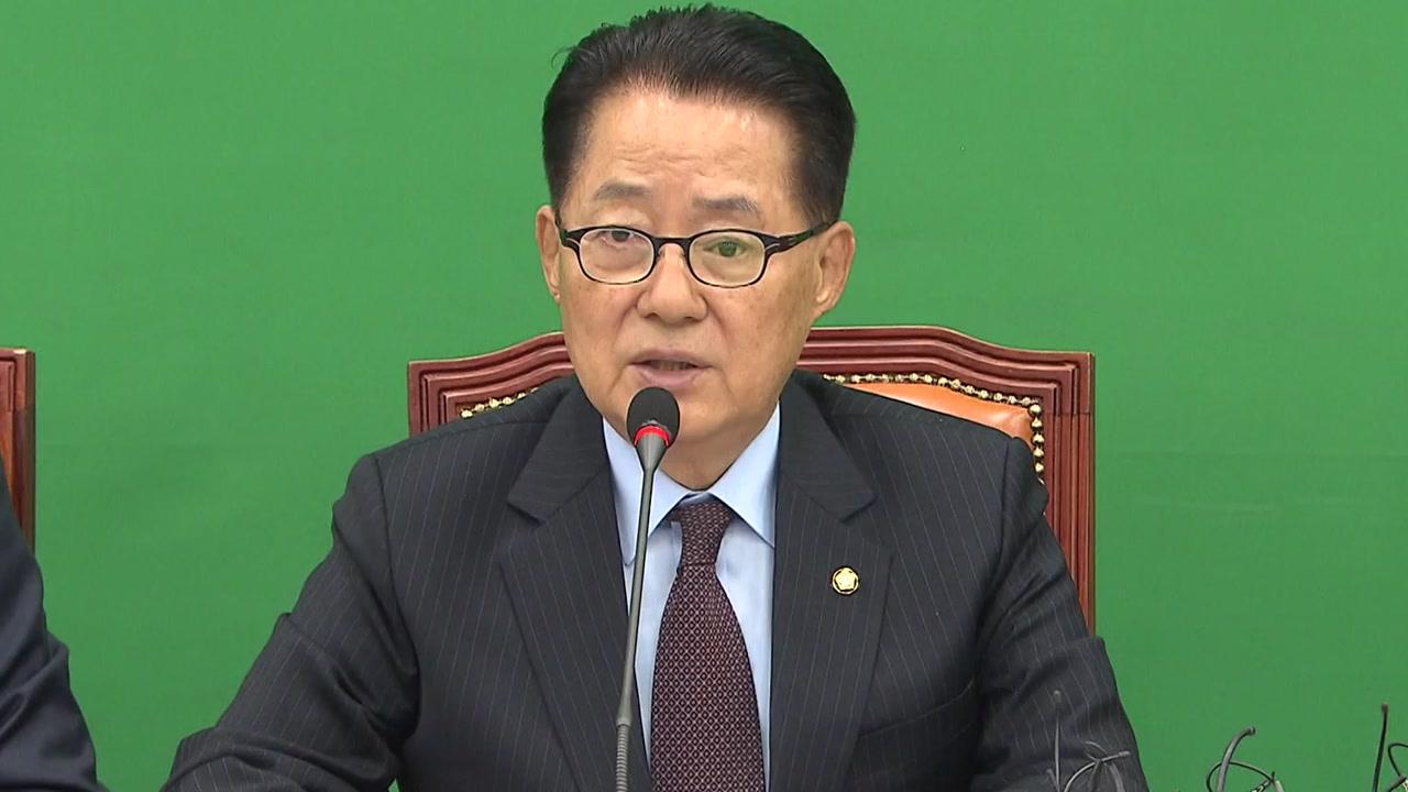 """박지원 """"與, 증인 채택 거부로 국감 무형화"""""""