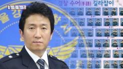 [좋은뉴스] 현직 경찰관이 만든 '수화 언어 안내문'