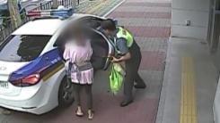 [영상] 의식 잃은 아기 목숨 살린 경찰의 질주