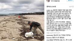 [좋은뉴스] 가수 이재훈, 제주에서 '해안 쓰레기 줍기' 제안
