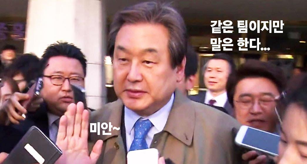 """김무성 """"새누리에 최순실 모르는 사람 어딨냐"""""""