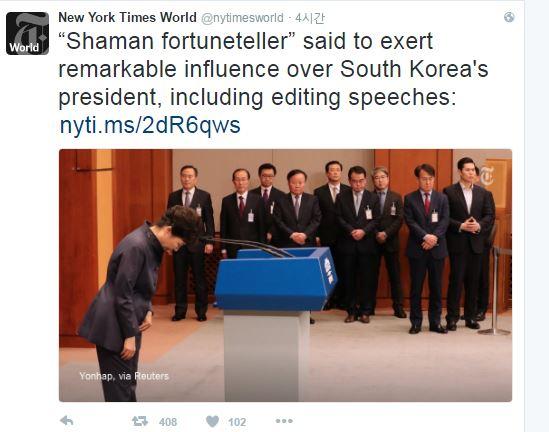 """뉴욕 타임즈 """"무속인이 남한 대통령에게 영향을 끼쳤다"""""""