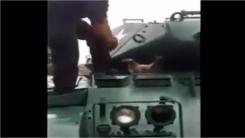 라쿤이 탱크에 끼어있다고?