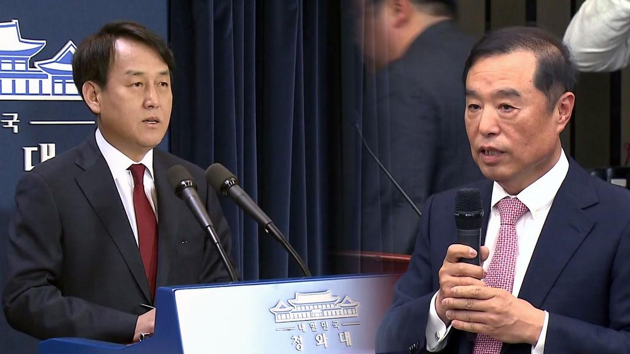 박 대통령, 개각 단행...신임 총리에 김병준