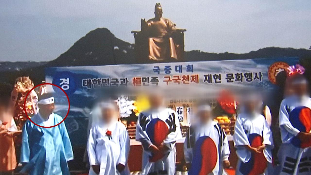 """[단독] 박승주 '도심 굿판' 참석...""""47차례 전생 체험"""""""