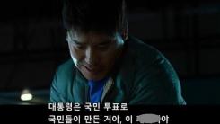 네티즌들에게 재평가받고 있는 영화가 있다?