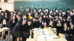 [좋은뉴스] 日 규슈고, 43년 째 한국으로 수학여행