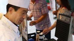 [좋은뉴스] 기부로 이어진 빵집 아저씨의 '무료 커피'