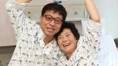 [좋은뉴스] 말기신부전 사위에게 신장 떼어준 장모