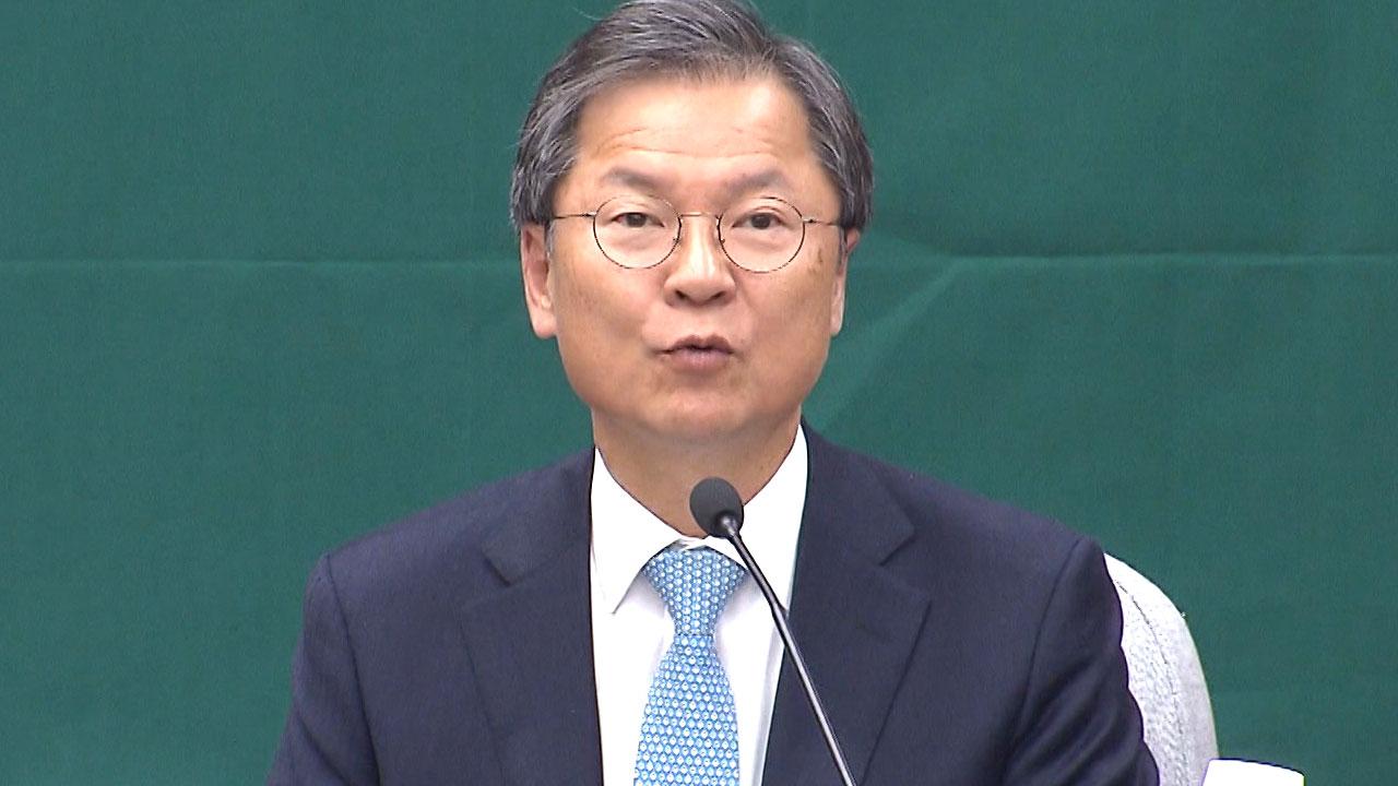 """천정배, """"박근혜 대통령 망명 가능성 있다"""""""