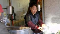 [좋은뉴스] 14년 째 이웃사랑 실천하는 '풀빵 아줌마'