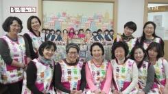 [좋은뉴스] 손바느질 인형 선물하는 '인형의 꿈'