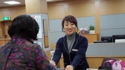 기지 발휘해 2천만 원 보이스피싱 막은 우체국 직원
