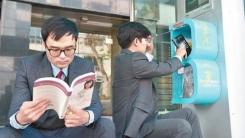 버스 기다리는 잠시동안 책과 함께...'정류장 책방'