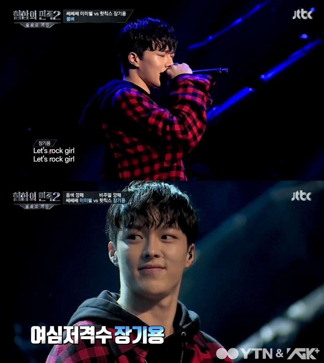 """장기용, '힙합의 민족2' """"떨렸던 만큼 최선을 다했다."""" 무대 소감 전달!"""