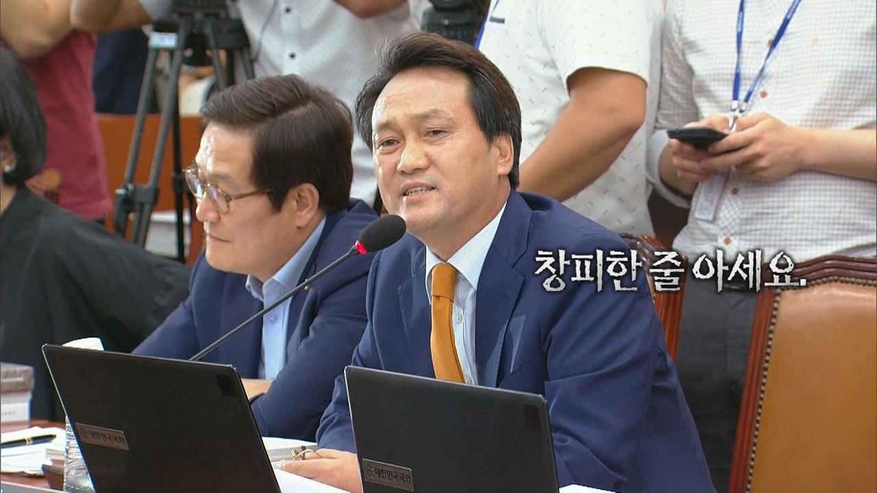 총리·장관 마지막 사전 검증, 인사청문회도 문제