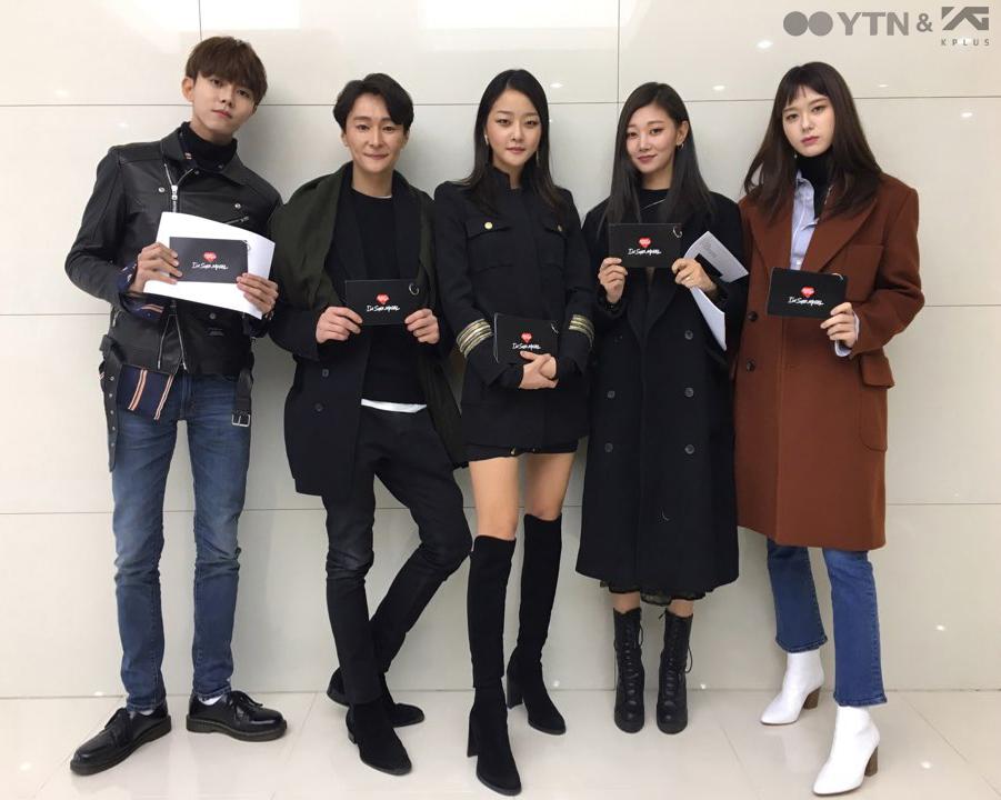 YG케이플러스와 SBS플러스가 공동 주관하는 '2016 슈퍼모델 선발대회' 개최