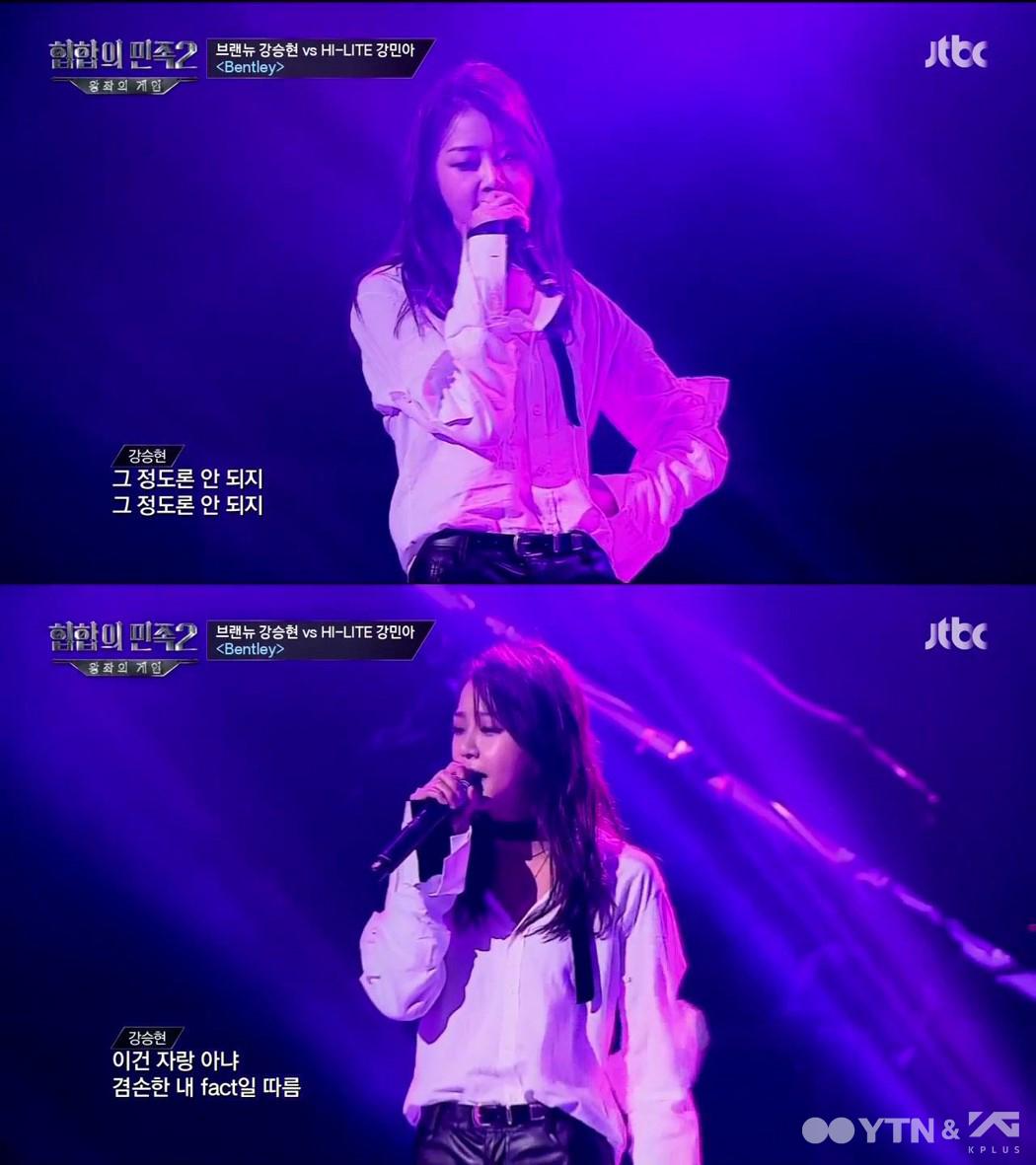 강승현, '힙합의 민족2'에서 독보적인 존재감! 데스매치 후 소감 공개
