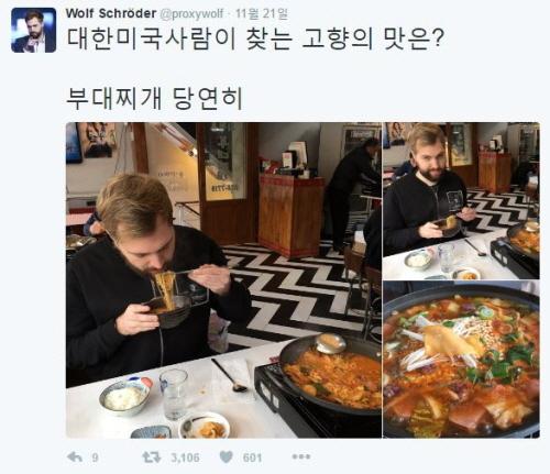 대한'미국'인? 한국음식 사랑하는 이 남자!