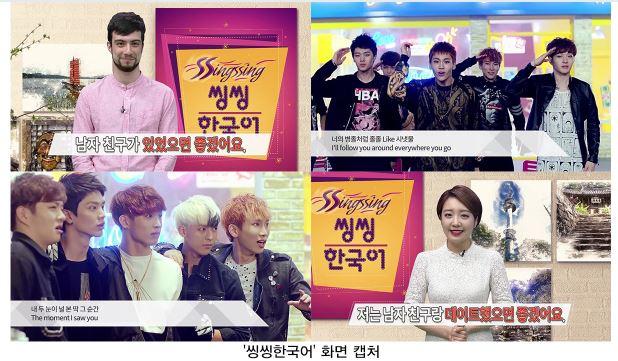"""YTN 뉴스로 한국어 배운다""…내년 1월 YTN World에서 첫 방송"