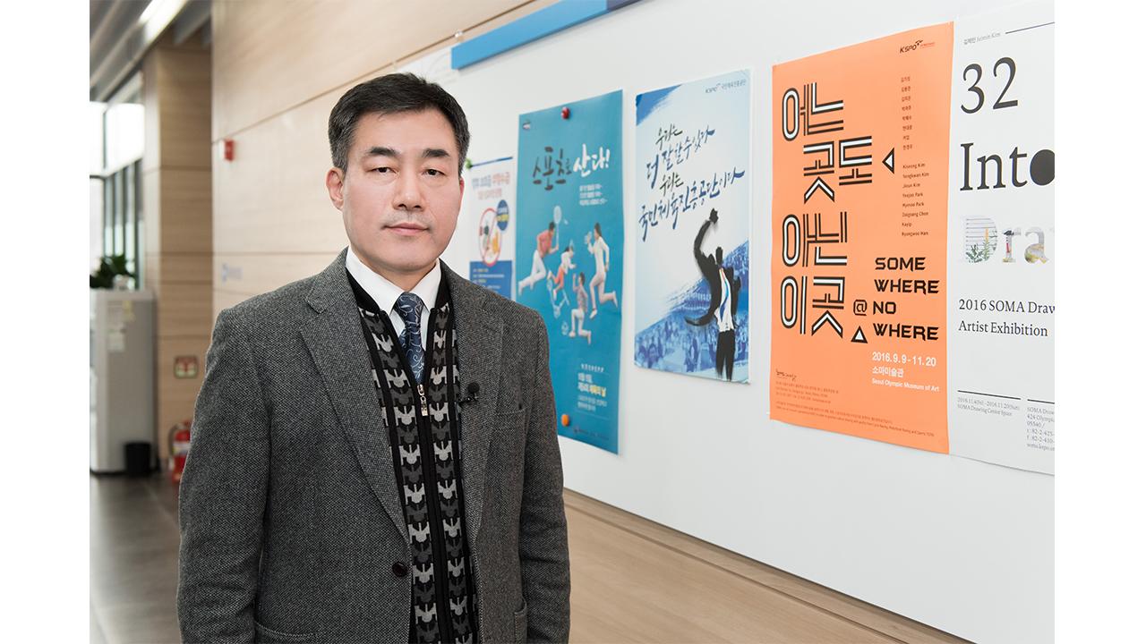 """국민체육진흥공단 '클린스포츠 통합콜센터' 신고…""""익명 보장"""""""