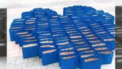 [좋은뉴스] 숙명여대에 놓은 파란색 쇼핑백의 정체는?