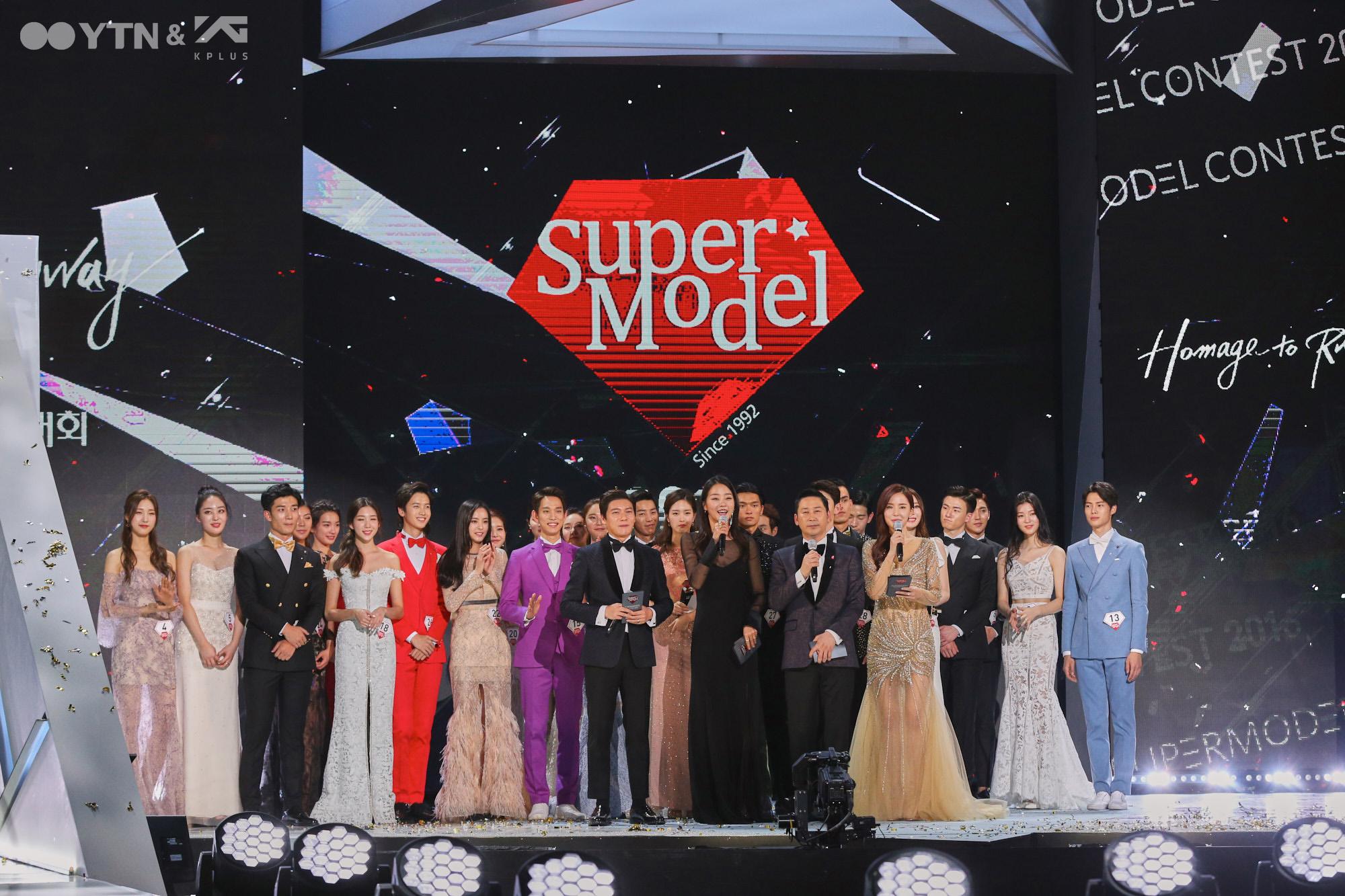25주년 맞은 '2016 슈퍼모델 선발대회' 성황리에 마쳐