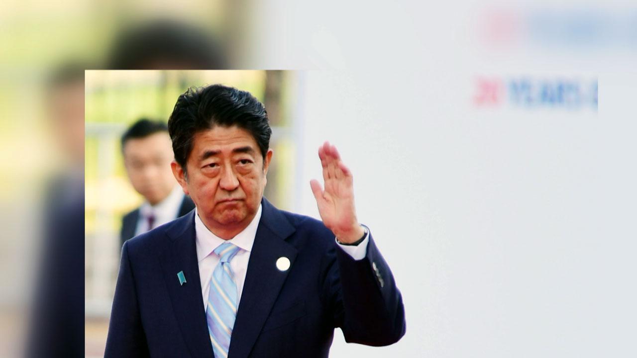 진주만 찾은 아베 日 총리, 사죄 없는 화해 이벤트