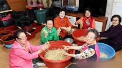 [좋은뉴스] 경로당 노인들의 '콩나물 장학금'