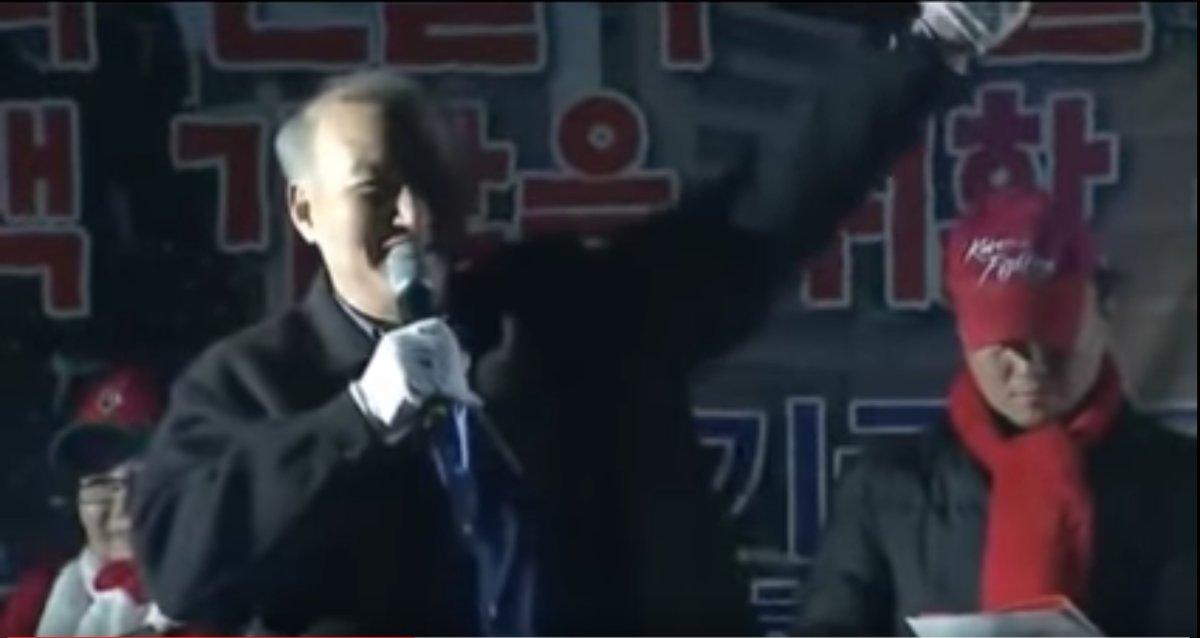 보수단체 집회에서 쫓겨난 남성의 연설 화제