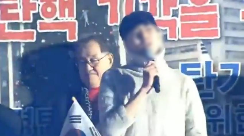 보수단체 집회에 선 '휘문고 학생' 학교 논란
