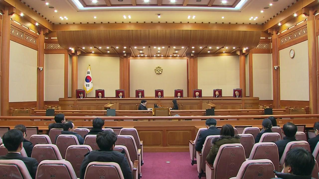 헌법재판소, 대통령 탄핵 심판 변론 시작