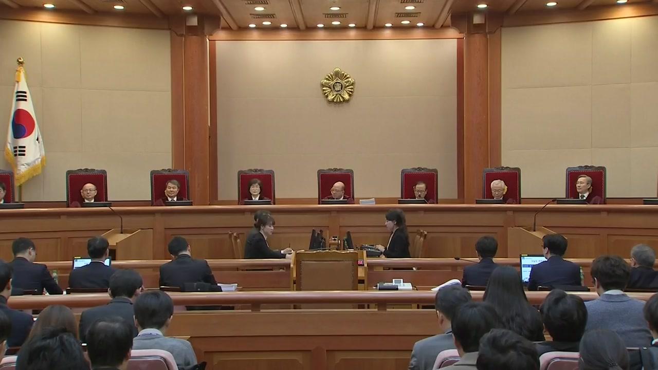 박근혜 대통령 불출석...첫 변론 9분 만에 종료
