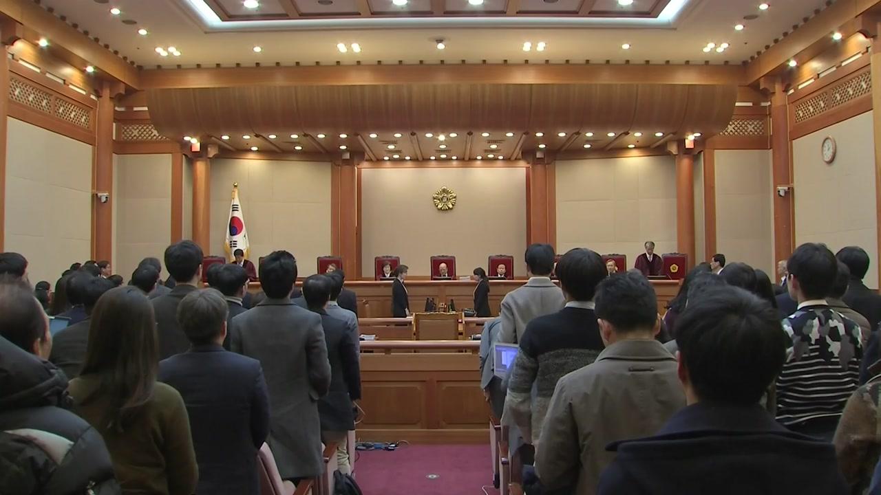 탄핵 심판 첫 변론 9분 만에 끝...대통령 불출석