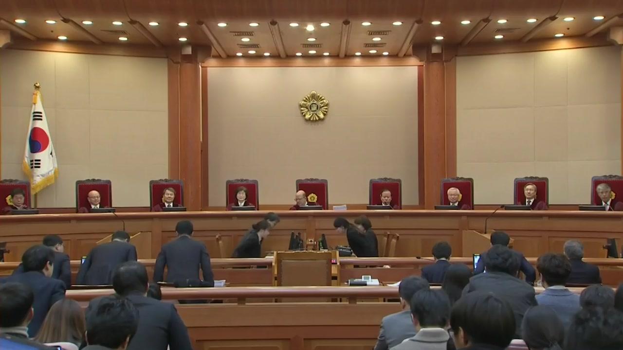 탄핵심판 첫 변론, 대통령 불출석으로 9분 만에 종료