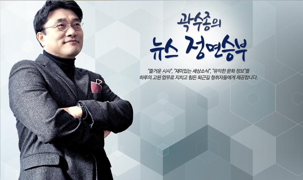 [19대 대선 미리보기] 1편. 신년 여론조사 결과로 본 대선주자 지지율