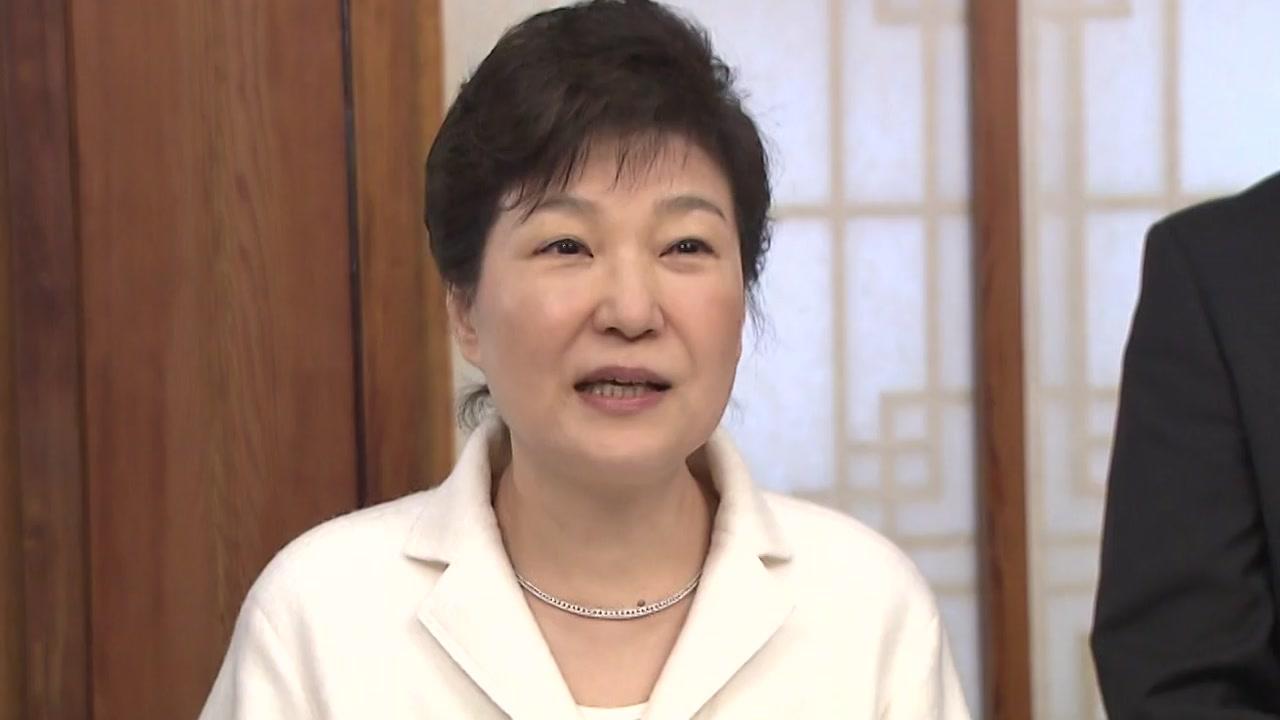 박근혜 대통령 방어 논리에 '소크라테스·예수' 동원