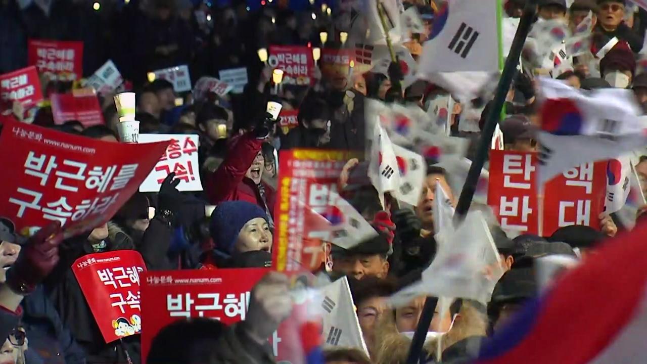 """새해 첫 촛불집회...""""세월호 참사 천일, 진상규명 촉구"""""""