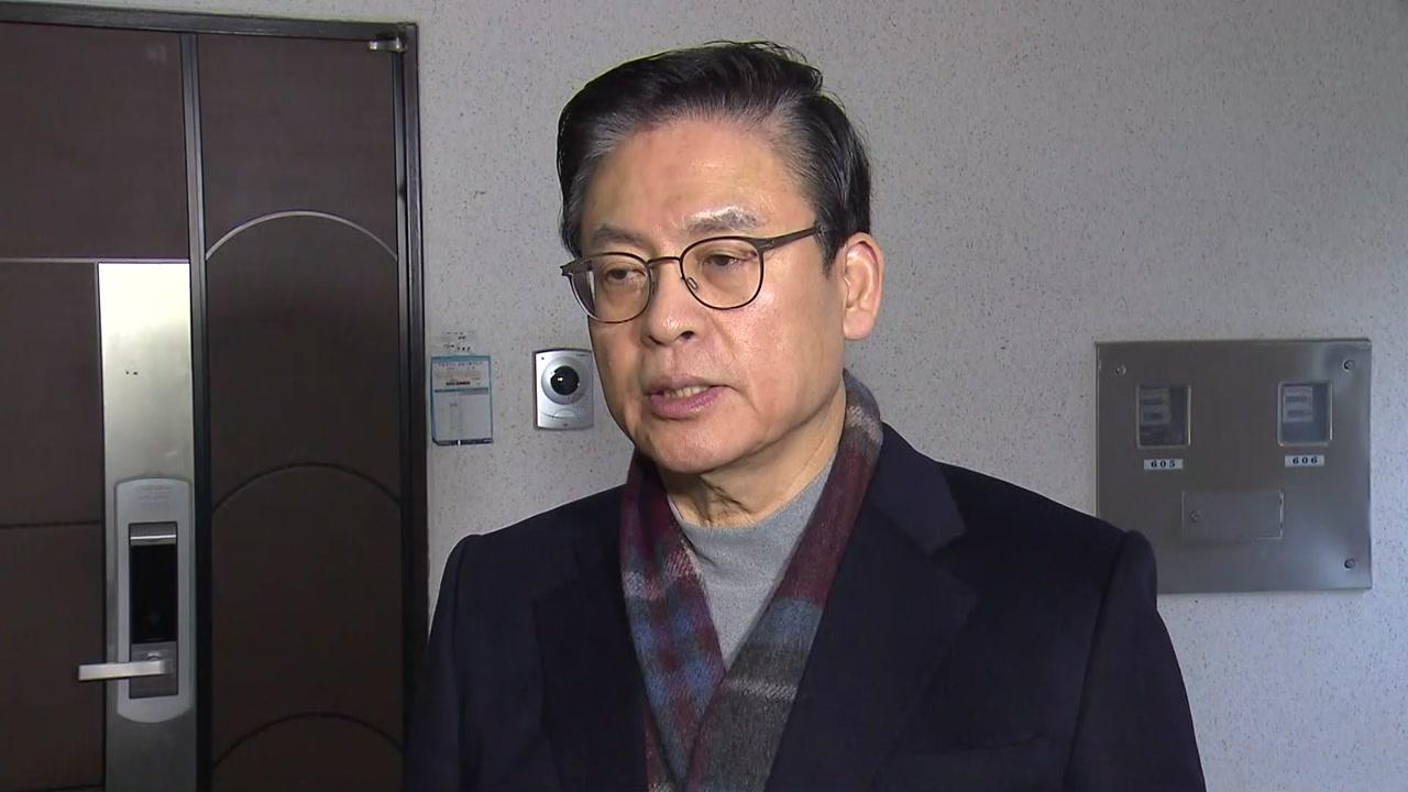 """[YTN 실시간뉴스] 정우택, 인명진 방문...서청원 """"印 나가라"""""""